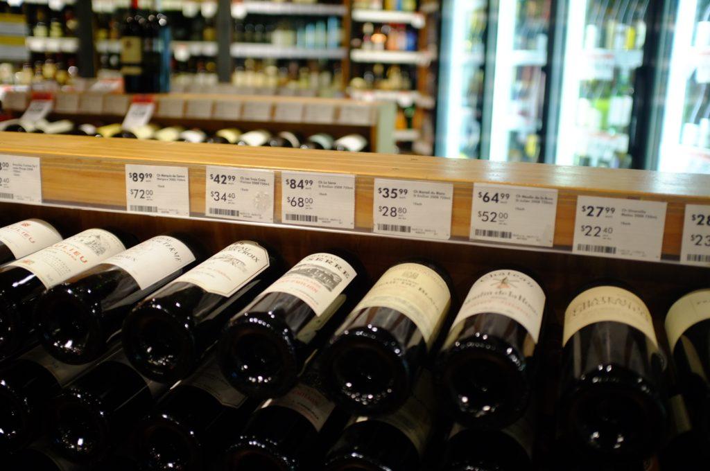 Razlika između skupih i jeftinih vina
